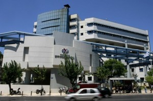 View of the Errikos Dynan hospital where Australian Zammit is being treated in Athens