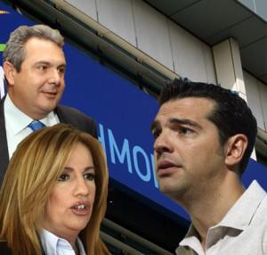 kammenos_fofi_tsipras