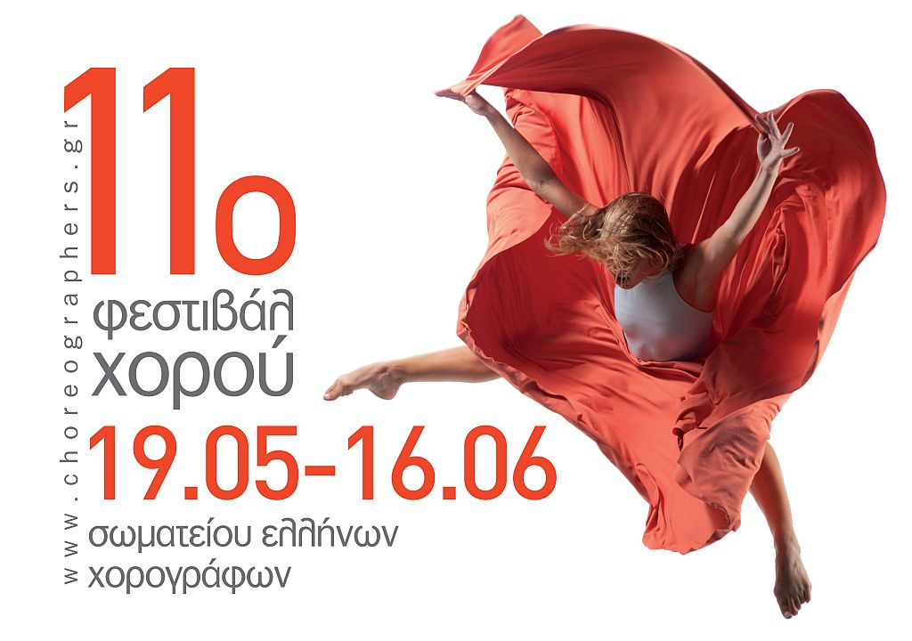 11o-logo