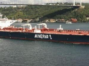 minervageorgia