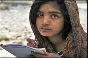 pakistan rimsha