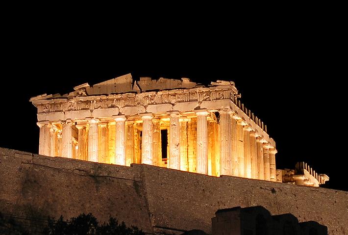 App για τον τουρισμό στην Αθήνα