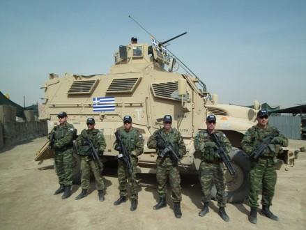 Τέλος για την ελληνική αποστολή στο Αφγανιστάν