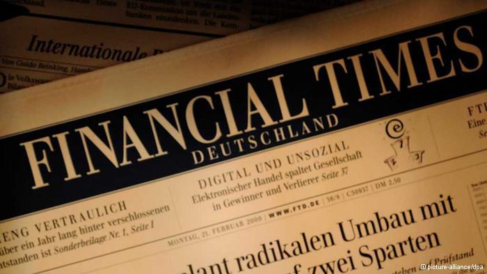 Στις 7 Δεκεμβρίου το τελευταίο φύλλο των Financial Times Deutschland