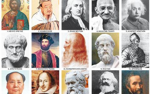 Τέσσερις Έλληνες που επηρέασαν τον κόσμο