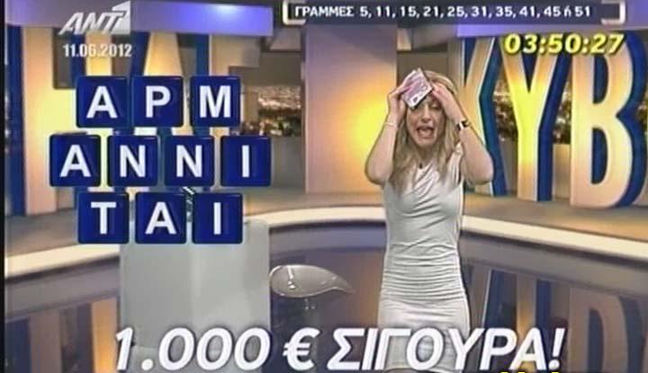 Πρόστιμα 700.000 ευρώ σε ΑΝΤ1 και «Μακεδονία» από το ΕΣΡ