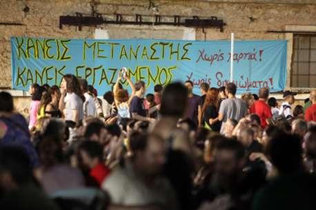 Αντιρατσιστικό συλλαλητήριο το Σάββατο