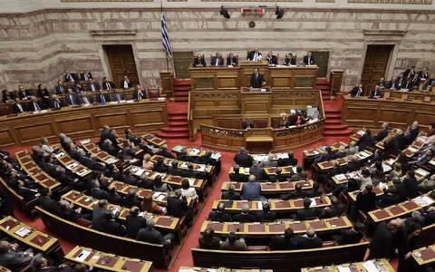 Φορολογική ασυλία για τους βουλευτές