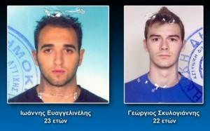 Ξεκινά η δίκη για τη δολοφονία των αστυνομικών της ΔΙΑΣ