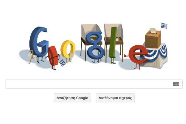Τα Νέα εναντίον Google
