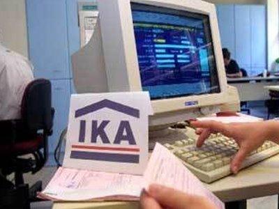 Απεργούν οι υπάλληλοι του ΙΚΑ την Παρασκευή