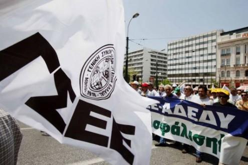 ΓΣΕΕ: Στις 20 Φεβρουαρίου 24ωρη γενική απεργία