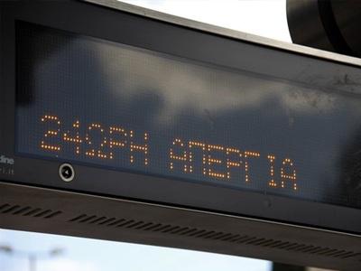 Παράνομες οι απεργίες στο Μετρό, και νέα 24ωρη αύριο