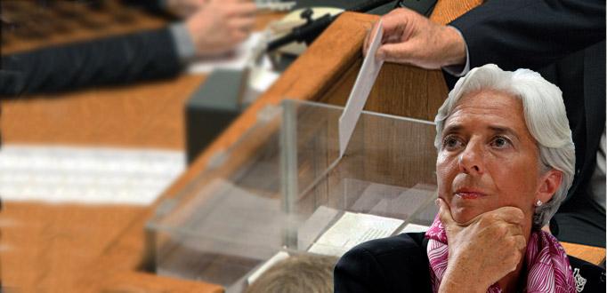 Της ... Λαγκάρντ στη Βουλή
