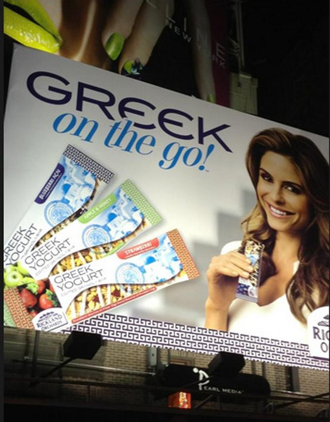 Ελληνίδα παρουσιάστρια φιγουράρει σε διαφημίσεις στη Νέα Υόρκη!