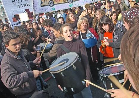 Διαμαρτυρίες από μαθητές μουσικών σχολείων