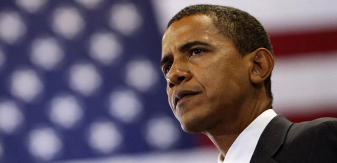 Σήμερα η πρώτη ορκωμοσία Ομπάμα
