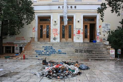 Διήμερη κατάληψη στο Οικονομικό Πανεπιστήμιο Αθηνών