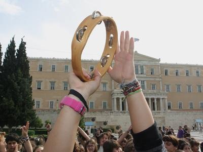 «Μουσική» διαμαρτυρία μαθητών