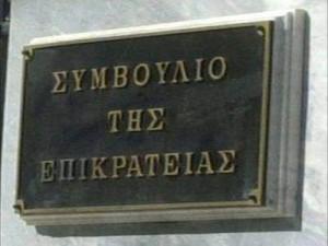 symvoulio_tis_epikrateias