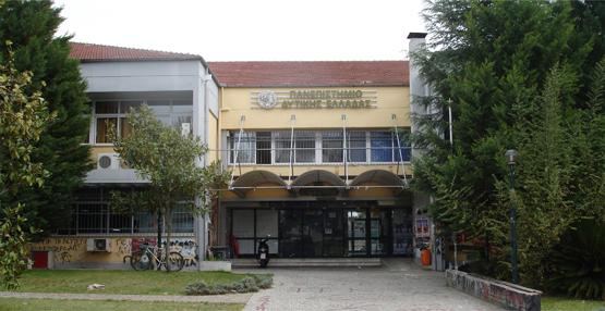 Καταργείται το Πανεπιστήμιο, ιδρύεται Οικονομική Σχολή