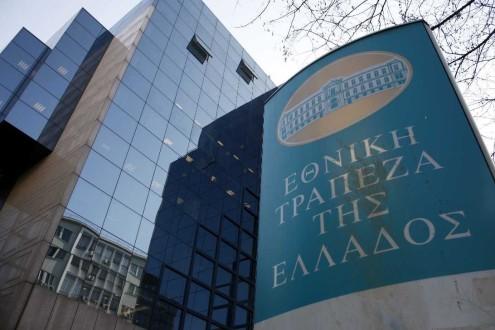 Εθνική Τράπεζα Ελλάδος3