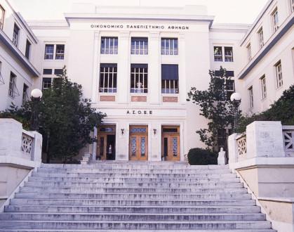 Διαφωνούν στην ΑΣΟΕ με το σχέδιο «Αθηνά»