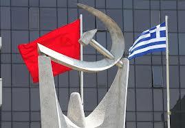 ΚΚΕ: Αντί για θέσεις εργασίας φόροι και χαράτσια