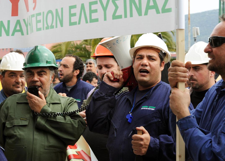 Απεργία των εργαζομένων στα ναυπηγεία Ελευσίνας