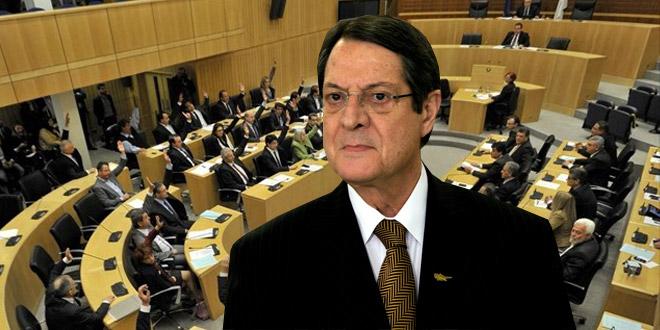 Εγκρίθηκαν τα 9 νομοσχέδια από την Κυπριακή Βουλή