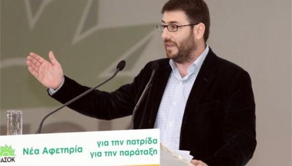 Ο Νίκος Ανδρουλάκης μόνος υποψήφιος για Γραμματέας στο ΠΑΣΟΚ