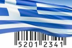 Η κρίση έστρεψε τους Έλληνες στα εγχώρια προϊόντα