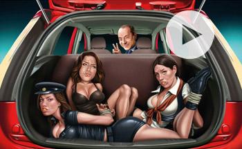H διαφήμιση της Ford που προκάλεσε σάλο