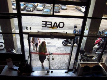 Τα καταστήματα του ΟΑΕΕ που συγχωνεύονται