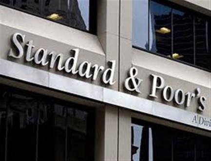Ο S&P αναβάθμισε την πιστοληπτική ικανότητα της Τουρκίας σε