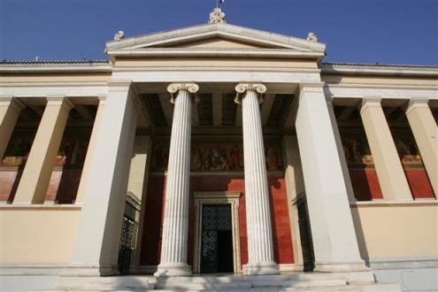 Το ΙΕΚ ΑΚΜΗ ανέλαβε μελέτη για το σχέδιο «Αθηνά»