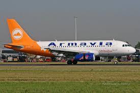 Στάση πληρωμών από τον κρατικό αερομεταφορέα της Αρμενίας