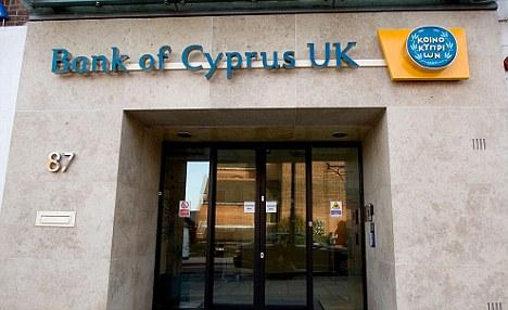 Βρετανία: Στην Τράπεζα Κύπρου  οι καταθέσεις της Λαϊκής