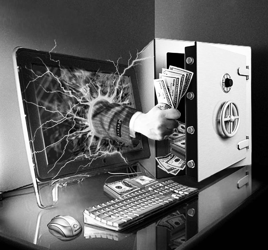 Σπείρα «χτύπησε» τις ηλεκτρονικές συναλλαγές Τράπεζας