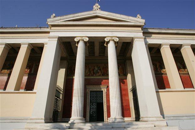 Στο ΣτΕ 36 προεδρικά διατάγματα για το «Σχέδιο Αθηνά»