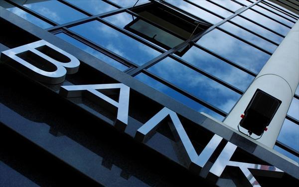 Πωλήσεις δραστηριοτήτων ζητά η Τρόικα από τις Τράπεζες