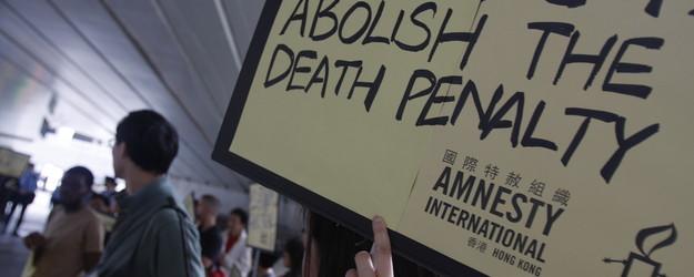Βιετνάμ: Μόνο με ντόπια προϊόντα οι εκτελέσεις στο εξής