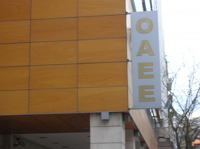 Αλλαγές στον κανονισμό του ΟΑΕΕ ζητούν οι έμποροι