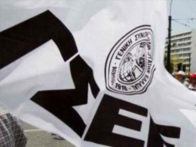 Σύμβαση για τη διάσωση των επιδομάτων επιδιώκει η ΓΣΕΕ