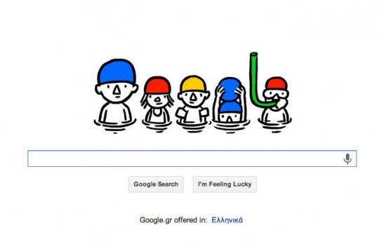 Το καλοκαιρινό doodle της Google