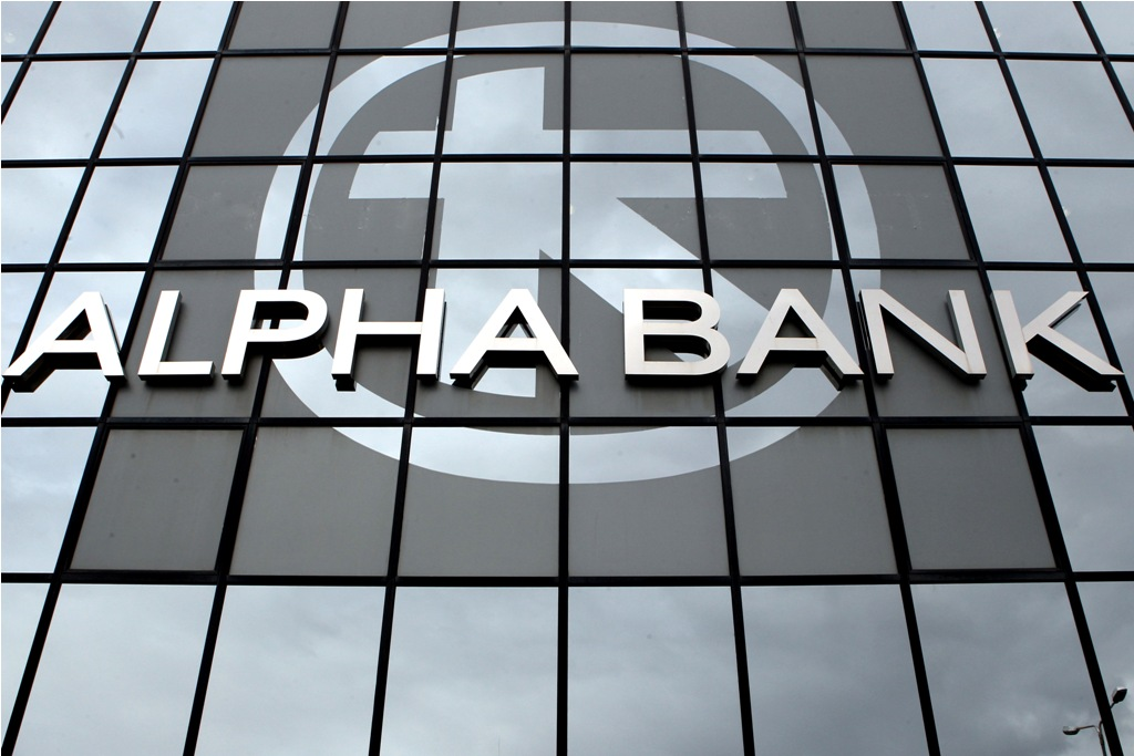 Στο 16% ο συντελεστής στάθμισης της Alpha Bank