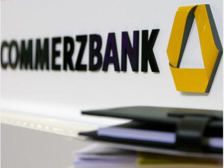 Commerzbank: «Λαιμητόμος» για 5.000 εργαζόμενους