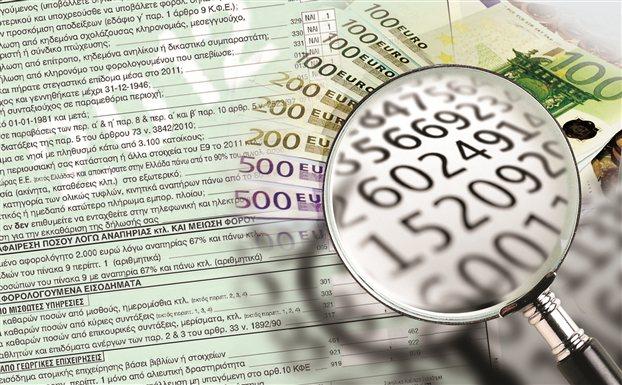 Εισφορά αλληλεγγύης: Ποια εισοδήματα υπολογίζονται - ποια απαλλάσσονται