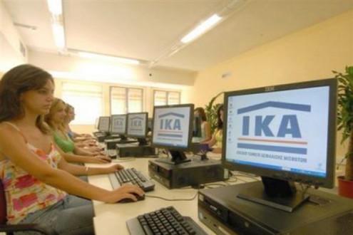 ΙΚΑ: Ηλεκτρονικά οι αιτήσεις για ληξιπρόθεσμες οφειλές