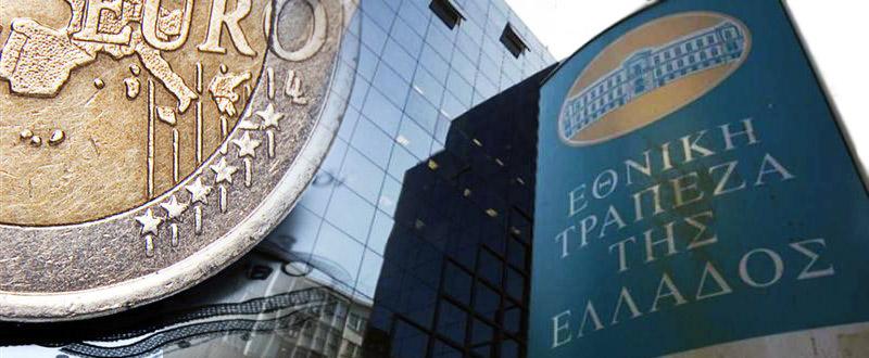 Στο 10,8% έφτασε η αύξηση κεφαλαίου της Εθνικής